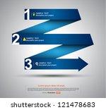 vector paper step arrows... | Shutterstock .eps vector #121478683