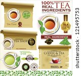 vintage retro tea badges and... | Shutterstock .eps vector #121495753