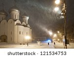 The Sofia Cathedral In  Vologd...