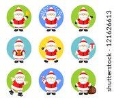 set of santa claus | Shutterstock .eps vector #121626613