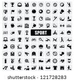 vector black sports icons set on gray - stock vector