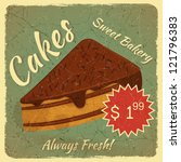 Retro Menu Card with Slice of Cake on vintage Grunge background with place for price - vector illustration - stock vector