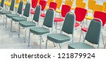 multicolored chairs - stock photo