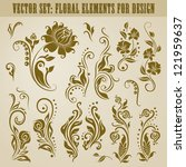 vector set of decorative... | Shutterstock .eps vector #121959637