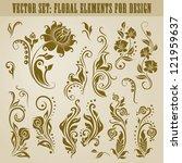 vector set of decorative... | Shutterstock .eps vector #121959637