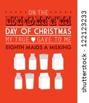art,background,bottle,box,celebrate,celebration,christmas,christmas carol,countdown,eight,eight maids a milking,eighth,eighth day of twelve days of christmas,gift,graphic