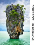 Bond island in Thailand - stock photo