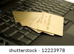 credit card on a laptop focused ... | Shutterstock . vector #12223978