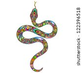 Snake Psychedelic Art Design - stock photo