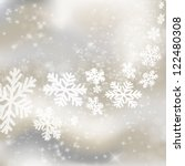 Xmas background. Abstract winter design with stars and snowflakes. Raster copy of vector illustration - stock photo