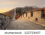 great wall of china in colorful ... | Shutterstock . vector #122723437