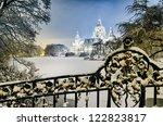 Stock photo city hall of hannover germany on a winter night 122823817