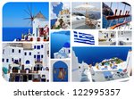 Collage of summer photos in Santorini island, Greece - stock photo