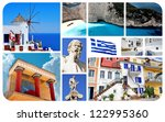 Collage of famous places in Greece - stock photo