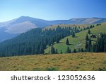 Blojo Mountains, Southern Carpathians, Romania - stock photo
