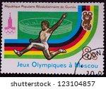 republic of guinea   circa 1980 ...   Shutterstock . vector #123104857