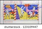 sweden   circa 1987  stamps... | Shutterstock . vector #123109447