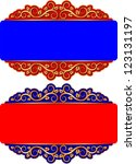 red and blue background with... | Shutterstock .eps vector #123131197