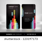 business card set with abstract ... | Shutterstock .eps vector #123197173