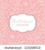 Vector Pink Floral Frame