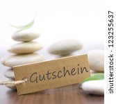 description field with german... | Shutterstock . vector #123255637