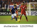 bangkok thailand december 13... | Shutterstock . vector #123259963