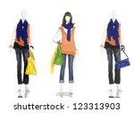 three female clothes in jeans... | Shutterstock . vector #123313903