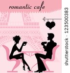 romantic cafe | Shutterstock .eps vector #123500383
