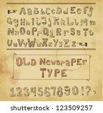 old newspaper type   alphabet...   Shutterstock .eps vector #123509257