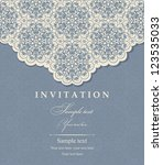 wedding invitation cards... | Shutterstock .eps vector #123535033