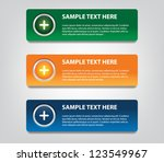 set of three colorful plastic... | Shutterstock .eps vector #123549967