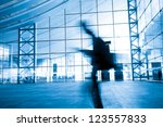shenzhen  china  the entrance... | Shutterstock . vector #123557833