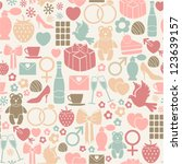 seamless pattern with colorful... | Shutterstock .eps vector #123639157