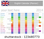 2014 english planner calendar... | Shutterstock .eps vector #123680773