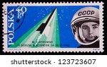 poland   circa 1963  a stamp... | Shutterstock . vector #123723607