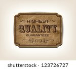vintage vector leather banner   ... | Shutterstock .eps vector #123726727