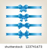 vector satin ribbons and bow... | Shutterstock .eps vector #123741673