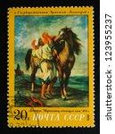 ussr   circa 1972  a stamp... | Shutterstock . vector #123955237