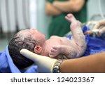 Newborn Baby In Labor Room