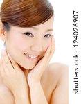 young asian beautiful woman   Shutterstock . vector #124026907