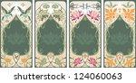 vintage cards | Shutterstock .eps vector #124060063