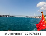 Istanbul - the cruise  through the strait of Bosphorus - stock photo