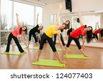 group training in a gym of a... | Shutterstock . vector #124077403