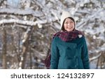 young asian woman standing at... | Shutterstock . vector #124132897