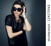 beautiful model posing in the... | Shutterstock . vector #124175563