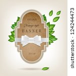 vector vintage style paper... | Shutterstock .eps vector #124244473