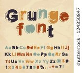 retro grunge font. vector... | Shutterstock .eps vector #124350847