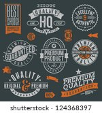quality and guaranteed   signs  ... | Shutterstock . vector #124368397