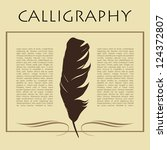 feather calligraphic pen vector ... | Shutterstock .eps vector #124372807