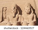 Close Up Of The Abu Simbel...
